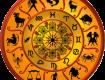 Недельный гороскоп с 18 по 24 сентября