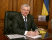 Президент уволил губернатора Ивано-Франковской области