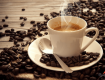 Кава по-закарпатськи – це щось більше за напій!