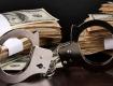 Исключена возможность освобождения лиц, совершивших коррупционные преступления