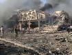Количество жертв двойного теракта в Сомали возросло до 276 человек