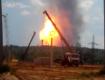 В России взорвался трубопровод, поставляющий газ на Украину