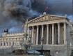 Утром 4 ноября в Вене загорелось здание парламента Австрии