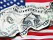 В Ужгороде американскую валюту продают уже по 9,70 гривен
