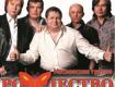 Группа «Рождество» ждет вас на свой концерт, ужгородцы!