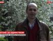 Премьер-министр Республики Подкарпатская Русь Петр Гецко