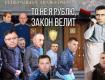 Олега Сидорчука попросили освободить Закарпатье