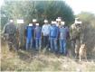 Несколько групп нелегальных мигрантов задержали в Закарпатье