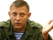 Донецкие «ополченцы» вообще расходный материал