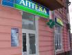 Депутат Полтавської обласної ради намагався підкупити поліцейських