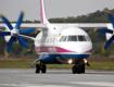 С 16 февраля 2016 года, рейсы будут выполнятся 4 раза в неделю