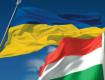 Посол заявил что Венгрия будет блокировать интеграцию Украины в ЕС