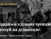 В Киевской области пытался незаконно проголосовать житель Закарпатья