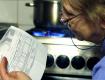 Изменения коснутся тех потребителей, которые используют газ для отопления жилья