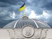 Фракція відкликає міністра молоді і спорту Ігоря Жданова з уряду