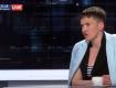 """""""Я почувствовала обучение и поучение"""" - Савченко"""