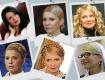 Так менялась Юлия Тимошенко...