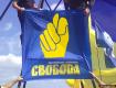 Суд частично удовлетворил исковое заявление исполкома Ужгородского горсовета