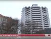 В рейтинге с самой дорогой недвижимостью в Украине Ужгород в первой десятке