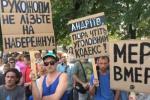 Митинг в Ужгороде сегодня на набережной