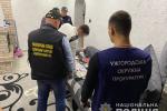 В Ужгороде профессия молодой девушки очень не понравилась правоохранительным органам