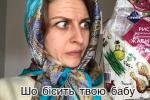 Блогерка із Закарпаття розмістила в Інстаграм пародійний ролик про своїх земляків