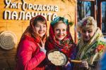 Чи злякає фестиваль з палачінтами зиму в Ужгороді?
