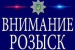 Полиция ищет двух пропавших без вести закарпатцев