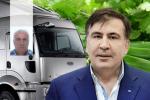 Погранслужба проводит внутреннее расследование из-за исчезновения Саакашвили из Украины