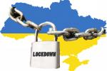 """""""Красная"""" зона грозит еще нескольким регионам Украины"""