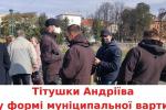 Мэр Ужгорода критику не любит: Титушки Андріїва запугивают распространителей газеты