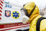 В Закарпатье подозревают новый случай заражения коронавирусом