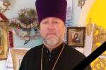 В Закарпатье после службы внезапно скончался священник