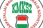 Венгерская община в Закарпатье в шоке и не понимает, почему СБУ обвиняет ее в сепаратизме!