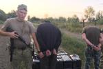 Контрабандисты из Закарпатья волокли в Венгрию около 5000 пачек сигарет
