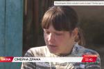 Безразлична к родным детям: Как соседи и полиция спасали троих детей в Закарпатье
