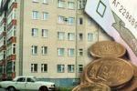 Будет ли зимой Ужгород с газом?
