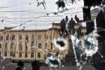 Боевые действия в Грузии и в ее сепаратистских провинциях были начаты Грузией
