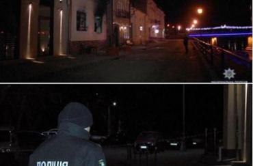 attacks against the headquarters of the Transcarpathian Hungarian Cultural Association