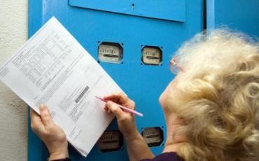 Украинцам сообщили что тарифы на свет вырастут в пределах 20%