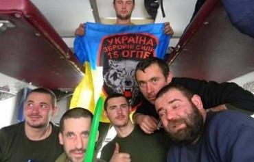 С передовой АТО домой на Закарпатье возвращаются бойцы 15-й ОГПБ