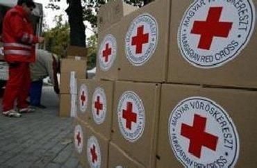 Венгрия передаст Закарпатью медоборудование для медучреждений