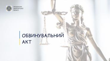 Ужгород. За любовь к деньгам трое должностных лиц мэра Андріїва предстанут перед судом!