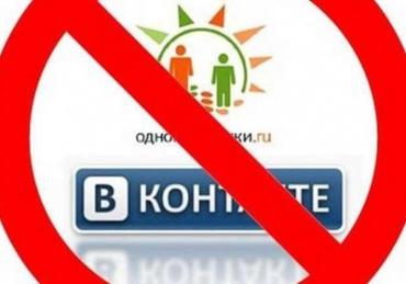 Запрещенные российские сайты, Вконтакте, Одноклассники и Яндекс в списку самых популярных вебсайтов