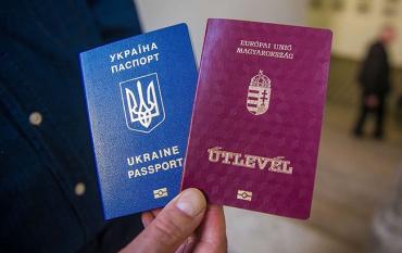 Угорський президент позбавив громадянства з десяток мешканців України