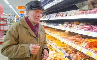 Экономисты прогнозируют поднятие цен на популярные продукты