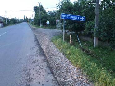 На Закарпатье двое на мотоцикле вылетели в кювет
