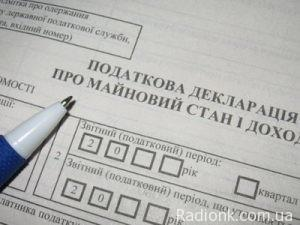 Інформує ДФС у Закарпатській області!