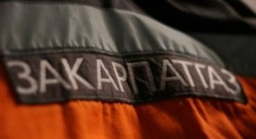 ПАТ «Закарпатгаз»: затриманим особам, які ошукали споживачів газу Мукачівщини оголошено про підозру