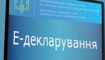 Прокуратура Закарпатської області інформує...